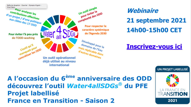 Découvrez l'application Water4allSDGs qui évaluera les impacts de vos projets ODD : RDV en webinaire le 21 Septembre